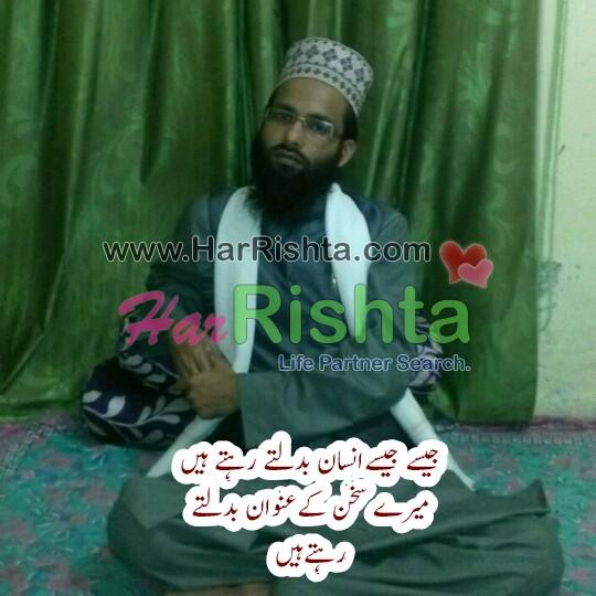 Syed Boy Rishta in Hyderabad