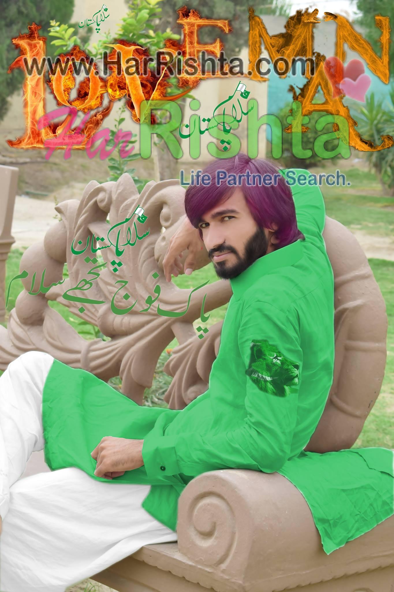 Baloch Boy Rishta in Bhakkar