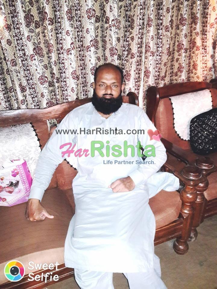 Sheikh Boy Rishta in Sialkot