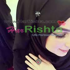 Ansari Girl Rishta in Karachi