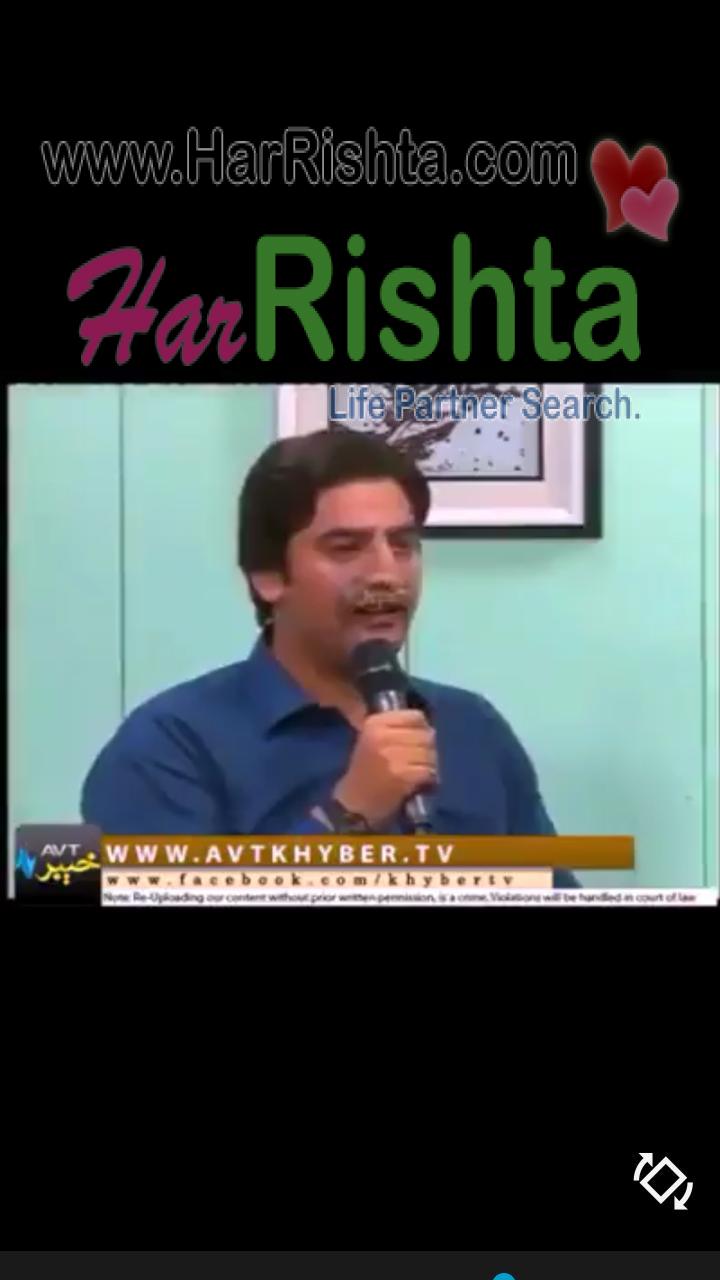 Afridi Boy Rishta in Islamabad