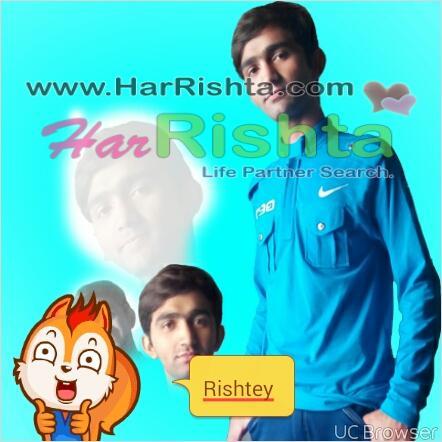Jat Boy Rishta in Vehari